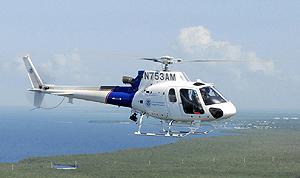 US Customs & Border Protection AS350B3